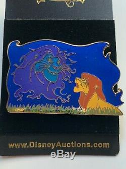 Disney Auctions LE 100 Lion King Mufasa Simba Mystical Figures Pin