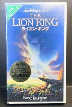 Le Roi Lion Diamant Noir Japonais