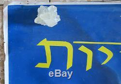Le Roi Lion Lion Disney Promo Original 1994 Original Hébreu Israélien