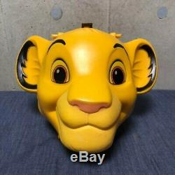 Super Rare Aladdin Le Roi Lion Simba Lunch Box Vintage Disney Great Condition